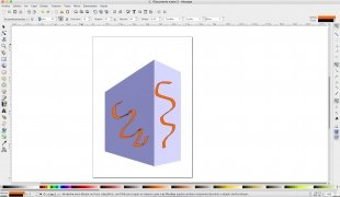 Inkscape immagine 4 Thumbnail