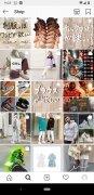 Instagram imagen 11 Thumbnail