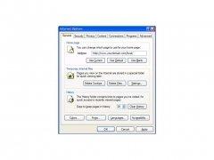 Internet Explorer 6 image 3 Thumbnail