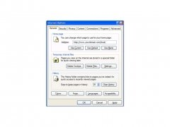 Internet Explorer 6 imagen 3 Thumbnail