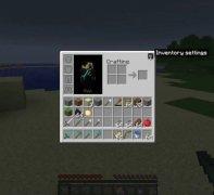 Inventory Tweaks imagen 3 Thumbnail