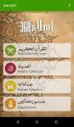 Islam 360 imagem 1 Thumbnail