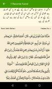 Islam 360 imagem 6 Thumbnail
