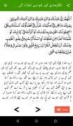 Islam 360 image 7 Thumbnail