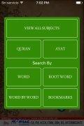 Islam 360 imagen 2 Thumbnail