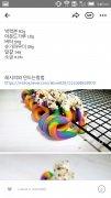 KakaoStory imagen 4 Thumbnail