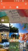 KakaoStory image 8 Thumbnail