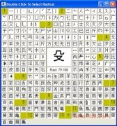 KanjiQuick Изображение 1 Thumbnail