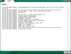 Kaspersky CoinVault Decryptor imagen 4 Thumbnail