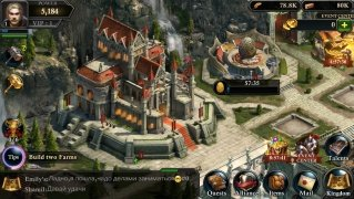 King of Avalon: Dragon Warfare image 9 Thumbnail