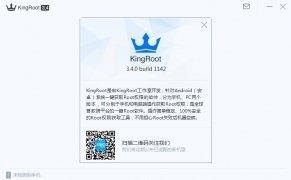KingRoot PC image 3 Thumbnail