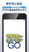 Latest News for Pokémon GO imagem 1 Thumbnail