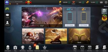 League of Masters imagen 2 Thumbnail