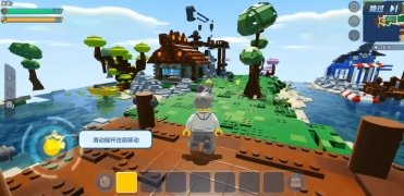LEGO Cube imagem 1 Thumbnail