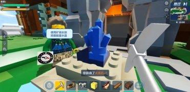 LEGO Cube imagem 3 Thumbnail