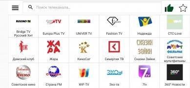 Лайт HD ТВ Изображение 3 Thumbnail