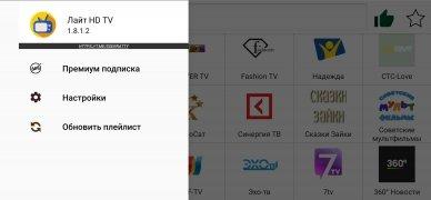 Лайт HD ТВ Изображение 4 Thumbnail