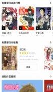 LINE Manga image 2 Thumbnail