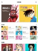 LINE Manga image 4 Thumbnail