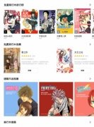 LINE Manga image 5 Thumbnail