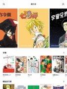 LINE Manga imagen 6 Thumbnail