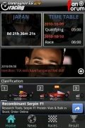 Livesports24 F1 Racing Изображение 2 Thumbnail