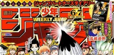 Manga Master imagen 3 Thumbnail