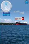 MarineTraffic immagine 8 Thumbnail