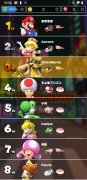 Mario Kart Tour imagen 8 Thumbnail