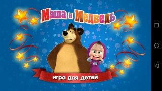 Masha and the Bear image 1 Thumbnail