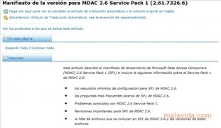 MDAC 2.61 Изображение 2 Thumbnail