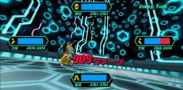 Medabots imagen 9 Thumbnail