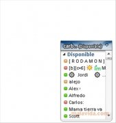 Messenger Gadget 画像 1 Thumbnail