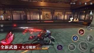 Meteorite Assassin - Fighter's Destiny imagen 1 Thumbnail