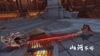 Meteorite Assassin - Fighter's Destiny imagen 3 Thumbnail