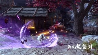Meteorite Assassin - Fighter's Destiny imagen 4 Thumbnail