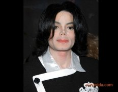 Michael Jackson Screensaver image 2 Thumbnail