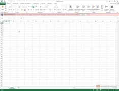 Microsoft Office 2013 SP1 image 1 Thumbnail