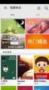 MiLocker imagem 6 Thumbnail