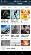 MIUI Music Player immagine 3 Thumbnail