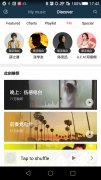MIUI Music Player immagine 4 Thumbnail