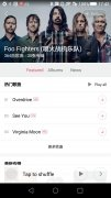 MIUI Music Player image 6 Thumbnail
