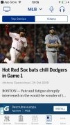 MLB At Bat image 8 Thumbnail