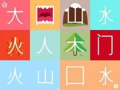 Monki Chinese Class bild 1 Thumbnail