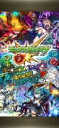 Monster Strike immagine 1 Thumbnail