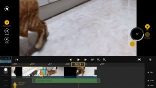 Movie Edit Touch immagine 5 Thumbnail