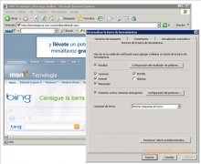 MSN Toolbar 画像 4 Thumbnail