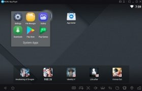 MuMu imagem 1 Thumbnail