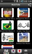 MusicTube imagen 3 Thumbnail