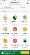 Muslim Pro - Ramadan imagem 3 Thumbnail